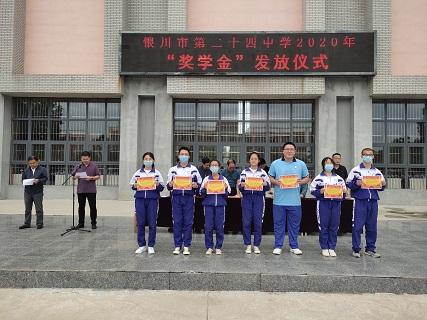 2020年9月1日,银川市第二十四中学举行2020—2021学年开学典礼 (12).jpg