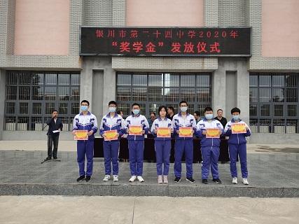 2020年9月1日,银川市第二十四中学举行2020—2021学年开学典礼 (13).jpg