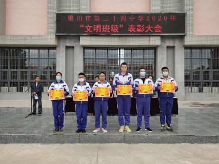 2020年9月1日,银川市第二十四中学举行2020—2021学年开学典礼 (14).jpg